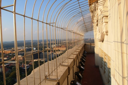 UT Tower Observation Deck