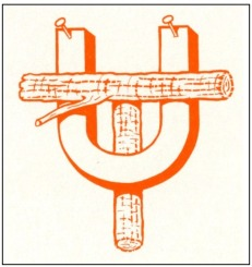 1955 UT Image