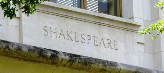Shakespeare on Main Building
